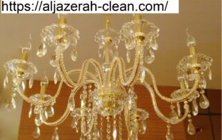 شركة تنظيف ثريات في ابوظبي